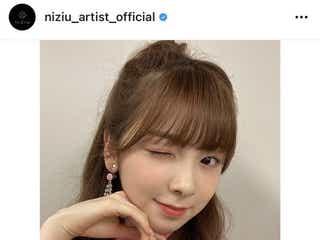 「元気な顔が見れて安心」「可愛い天使!」NiziUミイヒ、約3週間ぶりのインスタ更新にファン感激