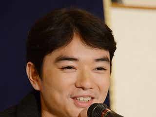 染谷将太、菊地凛子との入籍を笑顔で報告 結婚発表後初の公の場
