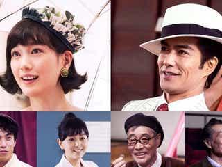 本田翼、綾瀬はるかと坂口健太郎を奪い合う 「今夜、ロマンス劇場で」追加キャスト発表