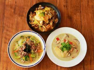 正月太りは「燃焼系スープ」で撃退!代謝アップを助けてくれる、管理栄養士監修レシピ3選【作り置きOK】