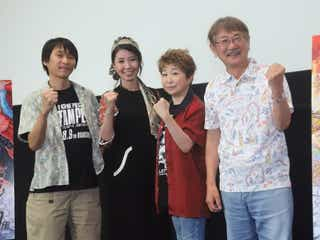 劇場版『ONE PIECE』新作、9日間で30億突破!田中真弓ら大喜び