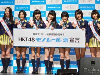 指原莉乃も感心 HKT48に続々と個性的メンバー