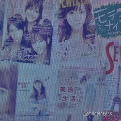 桐谷美玲「Seventeen」時代の誌面(C)モデルプレス