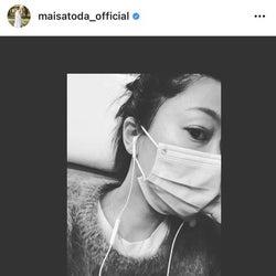 """「めっちゃわかりみ深い」里田まいが綴った""""マスクあるある""""に共感の声が続出"""
