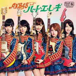 AKB48「ハート・エレキ」初回盤Type-A(10月30日発売)