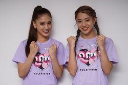 E-girls藤井夏恋&武部柚那ら参加決定 「24時間テレビ」ツイン21ゲスト発表