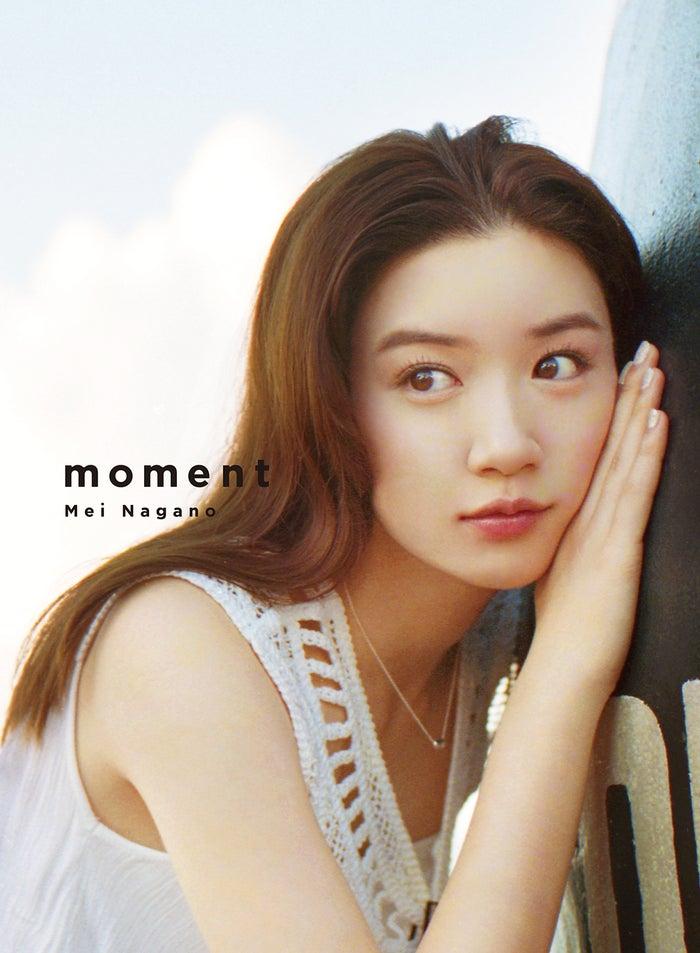 永野芽郁1st写真集「moment」限定版表紙(C)SDP