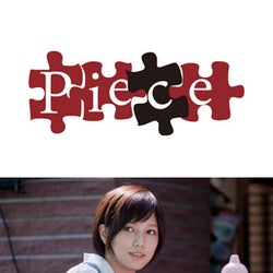 中山優馬、本田翼のドラマ『Piece』DVD&Blu-ray BOX発売!特典映像は中山&松村北斗&佐久間大介トークほか