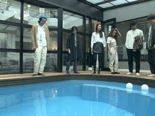 テラスハウス新「東京編」スタート 美男美女メンバーにスタジオ興奮、初日から堂々アプローチも<TERRACE HOUSE TOKYO 2019-2020>
