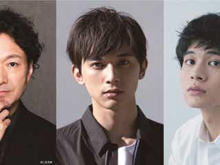 吉沢亮&北村匠海、7年ぶり再演の舞台「マーキュリー・ファー」出演決定 兄弟役に
