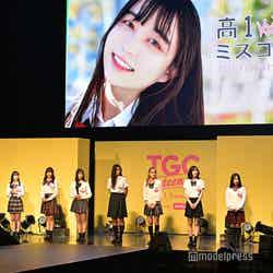 「高一ミスコン2021」ステージの様子(C)モデルプレス