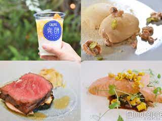 """「カルピス」の隠れ家レストランが美味しすぎ 健康マニアの私も納得の""""体が喜ぶ""""美食とは"""