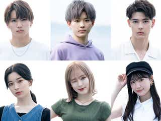 「恋ステ」過去メンバー6人によるリベンジ旅決定 シーズンを超えて夢の共演