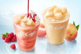 マックカフェ、桃×フランボワーズの新作スムージー 果肉2倍の「桃のスムージー」も