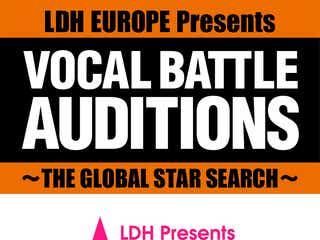 LDH、2つのオーディション開催を発表 7年ぶり女の子対象&AfrojackプロデュースVBA<概要>