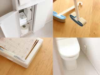 【セリア・ダイソー】トイレ掃除がラクになる便利グッズ4選