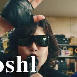 Toshl (提供写真)