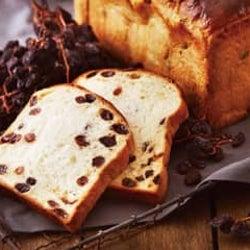 【新大阪駅で人気4店の高級食パンが買える】注目のパンイベントは12月16日まで
