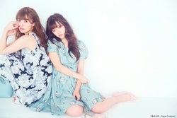 "乃木坂46白石麻衣×℃-ute鈴木愛理、2大アイドル""初W主演""実現"