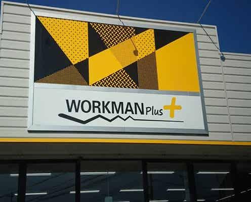 """「一枚あるだけで安心かも…!」ワークマンの""""高機能アウター""""が万能らしい!"""