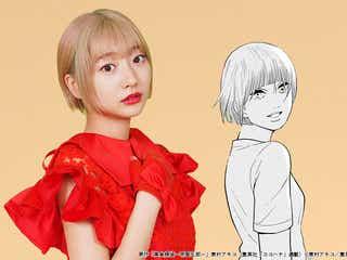 武田玲奈「美食探偵」出演決定 初金髪で地下アイドル役