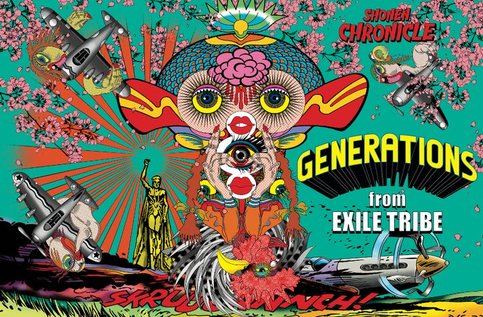 GENERATIONS from EXILE TRIBE「SHONEN CHRONICLE」(提供写真)