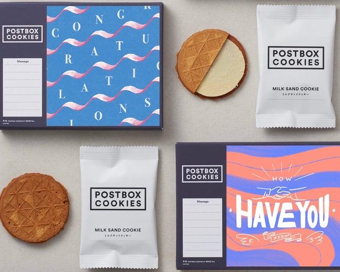 POSTBOX COOKIES/ミルクサンドクッキー(2枚入600円)/画像提供:東京ステーション開発