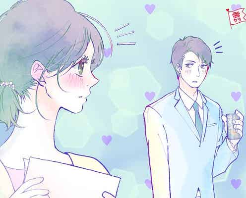 【前編】12星座別!彼の恋愛タイプは「ドライ」or「ウェット」?
