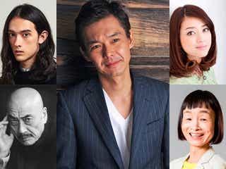 渡部篤郎、深田恭子の父親に 新ドラマ「ルパンの娘」キャスト発表