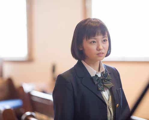 欅坂46今泉佑唯、涙の告白 攻めた濡れ場が話題「恋のツキ」怒涛の展開に反響「リアルすぎ」「切ない」