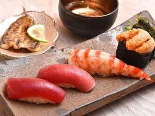 今こそチャンス!青山の人気寿司店『すし処 海味』はテイクアウトの満足度が高い!