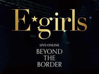 E-girls、ラストライブ作品のジャケット写真公開