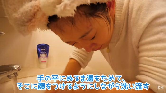 くまみき(Kumamiki)YouTube動画より