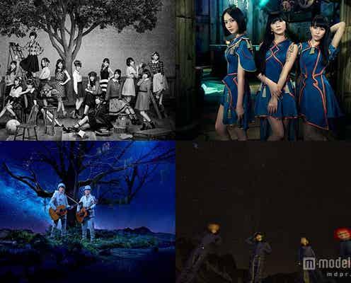 AKB48、セカオワ、SMAPら豪華アーティストが集結 「音楽の力」を届ける