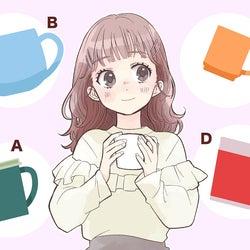 好きなマグカップでわかる!あなたの「生涯のパートナー」はどんな人?