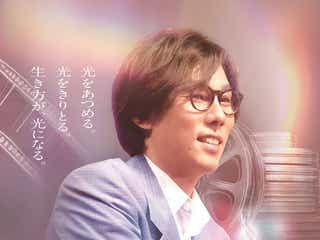 RADWIMPS野田洋次郎、菅田将暉と2年半ぶり2度目共演「キネマの神様」で俳優として新境地