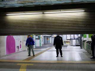 終電繰り上げ初日の渋谷駅 混雑や混乱なく改札口シャッターが降りる