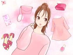 春に着たい♡男子にモテる・モテないピンクの使い方