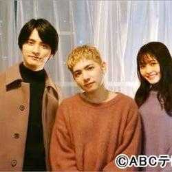 Rude-αが歌う主題歌「マリーミー」のMVに久間田琳加&瀬戸利樹がほわキュン出演