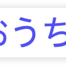 Instagram「おうち時間」スタンプなどコロナ対策新機能 浜崎あゆみ・小嶋陽菜ら続々投稿