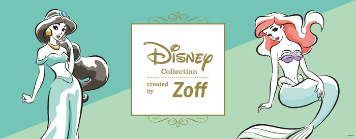 「Disney Collection created by Zoff Princess Series Classic Line」が7月26日から登場
