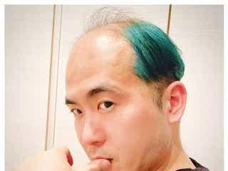 トレエン斎藤司、グリーンヘアに大胆イメチェン「普通ではない毛量での攻めた色」