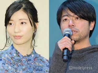 相楽樹、石井裕也監督と結婚していた 年内にも出産予定