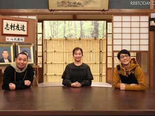 優香、『志村友達』ゲスト出演!笑いすぎて涙うかべる一幕も