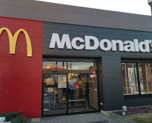 マクドナルド、期間限定バーガーの味わいに衝撃 一口食べて「まじか…」