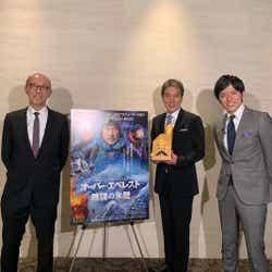 (左から)テレンス・チャン氏、役所広司、青木源太アナウンサー(C)日本テレビ