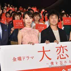 松岡昌宏、戸田恵梨香、ムロツヨシ、草刈民代 (C)モデルプレス