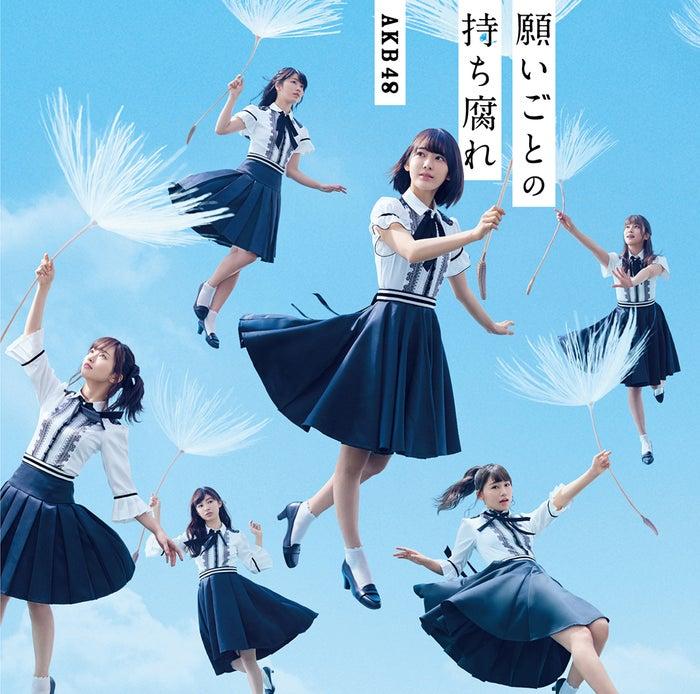 AKB48「願いごとの持ち腐れ」(2017年5月31日発売)通常盤A(C)AKS
