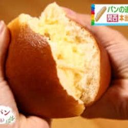 教えたくないけど教えます!パンコーディネーターが絶賛する本当に美味しい大阪のパン屋さん2選