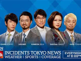 東京事変、8年ぶり活動再開後テレビ初出演 「Mステ」SP第1弾アーティスト発表